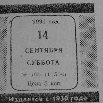 История школы-4