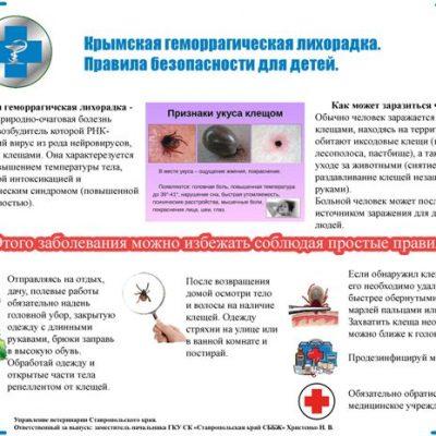 ККГЛ-плакат