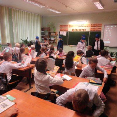 социально-педагогическое-3